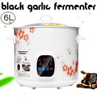 6L Automatic Black Garlic Fermenter Household DIY zymolysis Pot Maker Black Garlic Fermenting Machine Yogurt Maker