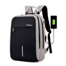USB зарядка музыка рюкзак Anti Theft Для женщин Для мужчин школьные сумки Водонепроницаемый Дорожная сумка Мода рюкзак с таможенный замок