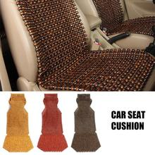 New Car Seat Backrest Wooden Beads Cushion Single Cool Summer Massage Pad