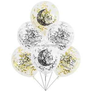 Image 1 - 이드 무바라크 풍선 해피 이드 풍선 해피 라마단 이슬람 축제 장식 이슬람 신년 맑은 색종이 풍선
