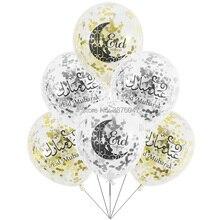 Eid Mubarak Balloons Happy Eid Balloons Happy Ramadan Muslim Festival Decoration Islamic New Year clear confetti balloons