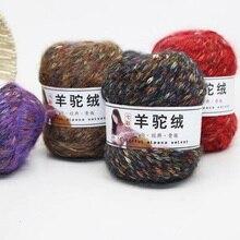 50g/ball Woollen Colorful Alpaca Velvet Wool Cashmere Yarn for Hand Knitting Crochet DIY Sweater Scarf Thread QW082