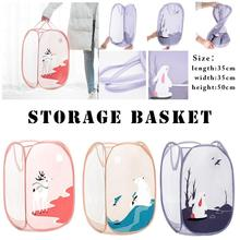 Foldable hamper Laundry basket  Cartoon clothing storage bag Large-capacity laundry Children toys sundries organizer
