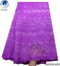 Beautifical purple lace fabrics tulle fabric africa french samples on sales 5 yards material new design MX2N148