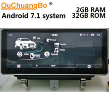 Ouchuangbo android 7,1 радио gps-навигация для Q3 2011-2018 с 10,25 «мультимедийный плеер mp3 2 GB + 32 ГБ