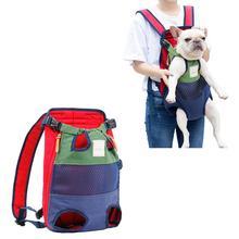 купить Pet Backpack Canvas Travel Bag Adjustable Front And Back Pockets Cat Dog Chest Backpack Four Seasons Universal Travel Shopping по цене 938.54 рублей