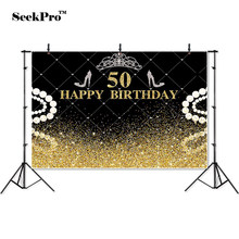 thin vinyl happy birthday glitter luxury crown necklace photo Backgrounds Professional indoor Photographic studio Backdrops(China)