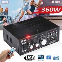 12V/ 220V HIFI Audio Amplificador Stereo Power 360W Car Amplifier FM Radio 2CH U