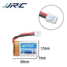 Lipo Battery For NH010 F36 H36 E010 E010C E011 E011C E013 H67 RC Quadcopter Spares Parts