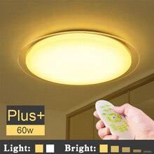 60 Вт большие светодио дный светодиодные потолочные лампы для гостиной потолочный светильник круглый светильник с пультом дистанционного управления Внутреннее освещение спальня потолочные светильники