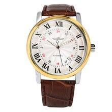 prezent wyświetlanie Scale zegarki