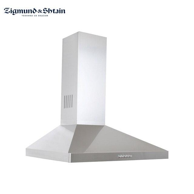 Встраиваемая вытяжка Zigmund & Shtain K 128.51 S