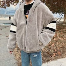 Clothes Male Winter Pattern Lamb Wool Coat Man Korean Trend Increase Down Thickening Easy Even Hat Plush Cotton-padded Jacket