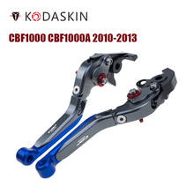 KODASKIN Folding Extendable Brake Clutch Levers for Honda CBF1000 CBF1000A 2010-2013