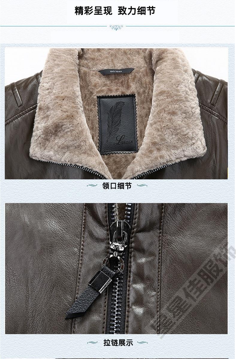 1 Qualité Manteau Véritable Naturelle Court 5x2018 Vol De Veste Mouton Haute 8xl 2 D'hiver Cuir Peau En 10xl Nouveaux Hommes 6xl qPUF1H