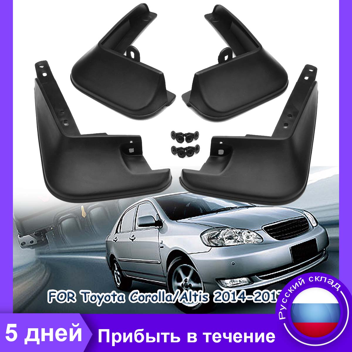 Car Mud Flaps for Toyota Corolla/Altis 2014 2015 2016 2017 Mudguards Splash Guards Front Rear Mudflaps Fender image