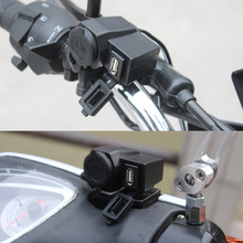 Motorcycle Accessories 12V-24V 2.1A USB Waterproof Power Charger(Cannot Use Cigarette Lighter) HBX1