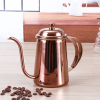1pcs 650ml Drip Coffee Pot With Long Mouth Pattern Stainless Steel Teapot Kitchen Tool Water Jar