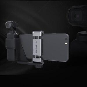Image 5 - PGYTECH DJI OSMO ensemble de support pour téléphone de poche pour DJI OSMO accessoires de support de cardan de poche