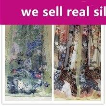 S135 чистый шелковый шарф Жоржет Цвет: как на фотографии, 50*160 см женские шали на лето и весну