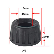 Anti Vibration Rubber Insulator Shock Absorber Tripod Foot Pads Heavy Suppression for yunteng 668 690 590 888