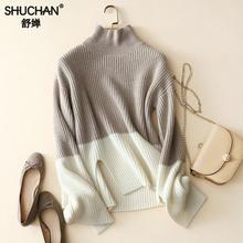 SHUCHAN Sweater For Women 100% Cashmere Patchwork Turtleneck Winter Warm Women's Sweater Sweater Female 2017 17568 цена и фото