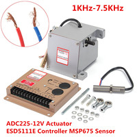ADC225-12V アクチュエータ ESD5111E 50mA コントローラ MSP675 センサー速度コントローラ