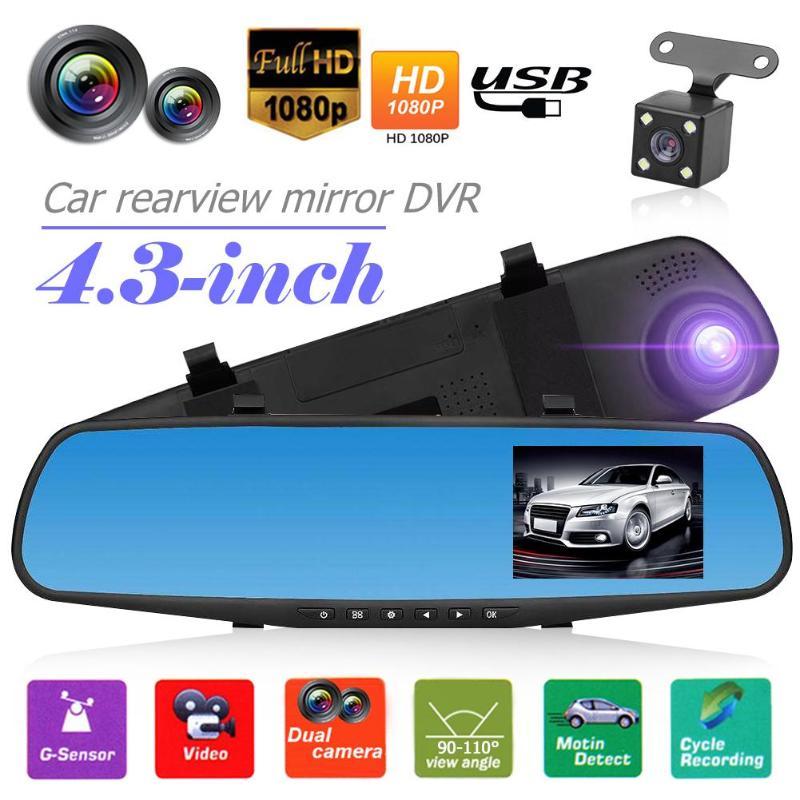 Quelima 4.3 inch Car DVR Dash Camera Recorder 1080P Dual Lens Car Auto DVR Camera Rearview Mirror Video Recorder Dash Camera