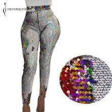 Glitter Pants Women High Waist Trousers Pencil Sequin Pants Night Part