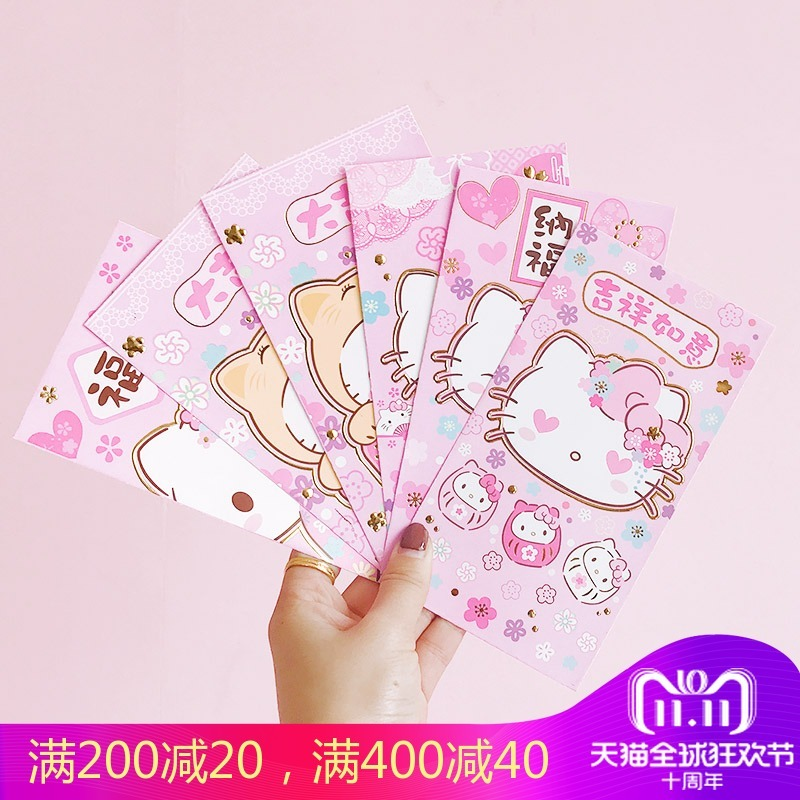 New Year Cartoon Originality Personality Thousand Element Seal Red Envelope Wholesale Long Fund Organizer Box Paper