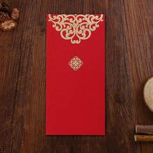 10 шт./компл. год Свадебные красный конверт китайского фестиваля весны с золотым принтом красный карманом, в котором можно заполнить деньги