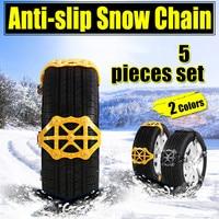 5pcs/lot Anti Skid Snow Chains Universal Car Suit Tyre Winter Roadway Safety Tire Chains Snow Climbing Mud Ground Anti Slip