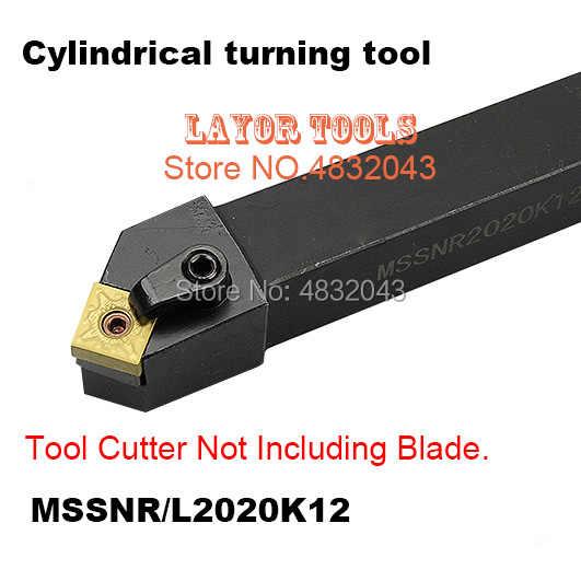 MSSNR2020K12 внешний токарный инструмент заводская розетка s эфир расточной бар cnc