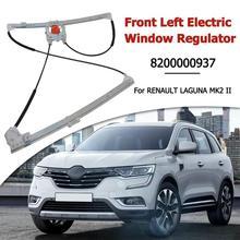VODOOL Car Window Lever Accessories Front Left Electric Window Regulator 8200000937 for RENAULT LAGUNA MK2 II 2000-2007 Parts