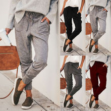 New Women Jogger Pants Casual Loose Drawstring Sweatpants Sports Soft Trousers