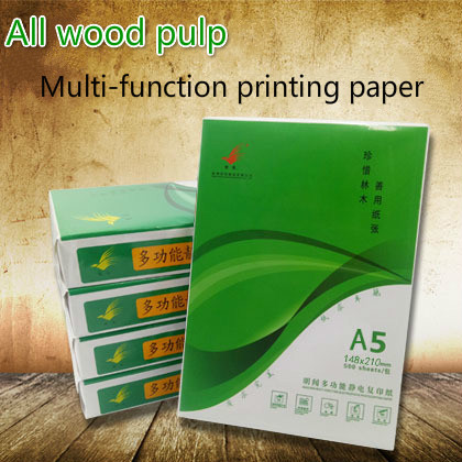 500 Sheets A5 Full Wood Pulp Photocopy 70g Printed White Quality Copy Paper Transparent Printing Importers Draft Office Supplies