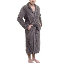 2019 Men Bath Robe Kimono Cotton Lace Up Bathrobe Nightgown Spa Pajamas  Long Sleepwear Gown NEW 669d93193