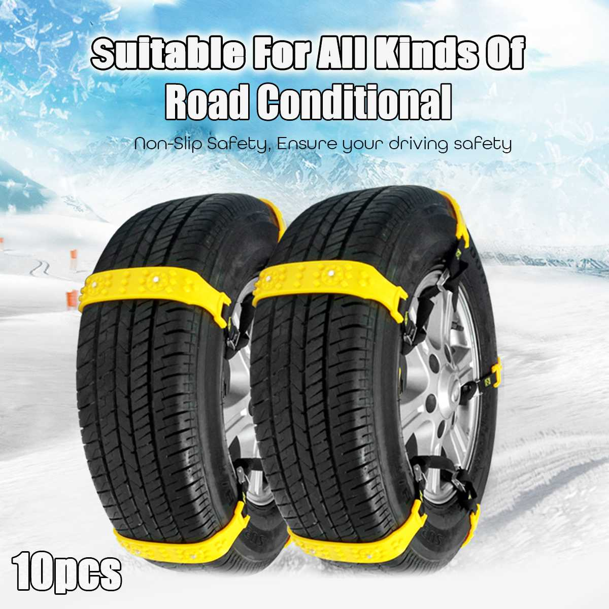 10pcs/Set Car Winter Tyre Snow Chains Roadway Safety Tire Snow Adjustable  Anti-skid Safety Double