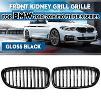 1 paar Schwarz Glänzend Carbon Fiber M Farbe 1 Linie Lamellen Front Stoßstange Niere Grill Für BMW F18 F10 F11 5 serie 2010-2014 2015 2016