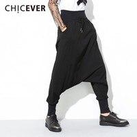 CHICEVER 2019 Spring Autumn Women's Harem Pants Female Elastic High Waist Lace Up Loose Pants Female Fashion Hip Hop Tide
