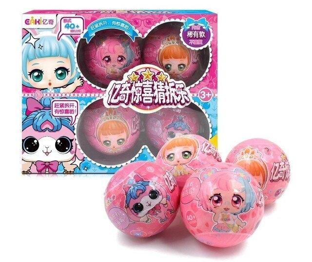 Lol 4 peças De Diy Bonecas de Brinquedo Crianças Surpresas. Com Caixa Original Brinquedos Puzzle Para Crianças Presentes de Natal Aniversário