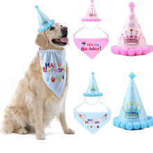 Birthday Hat For Dog Cat Pet Party Cap Costume Head