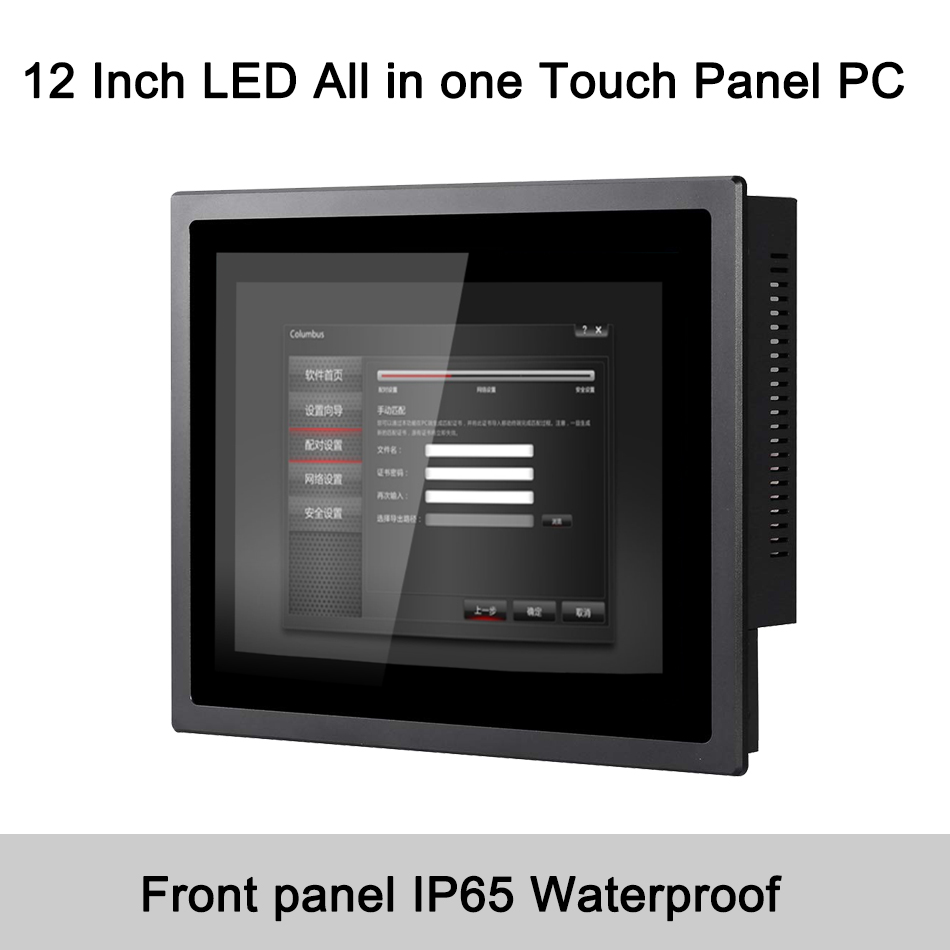 12 Inch IP65 Industrial Touch Panel PC,10 Points Capacitive TS,All In One Computer,Windows 7/10,Linux,Intel J1800,[HUNSN DA14W]