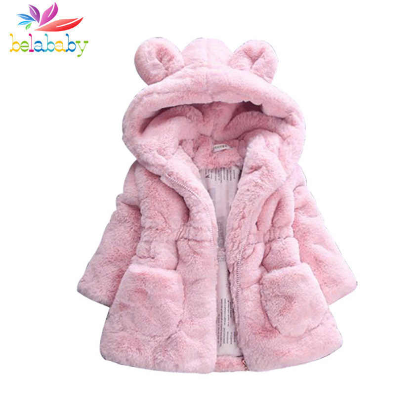 Baby Girls Warm Autumn Hooded Jacket Children Thicken Outerwear Toddler Cute Ear Lovely Girls Clothing Velvet Kids Winter Jacket