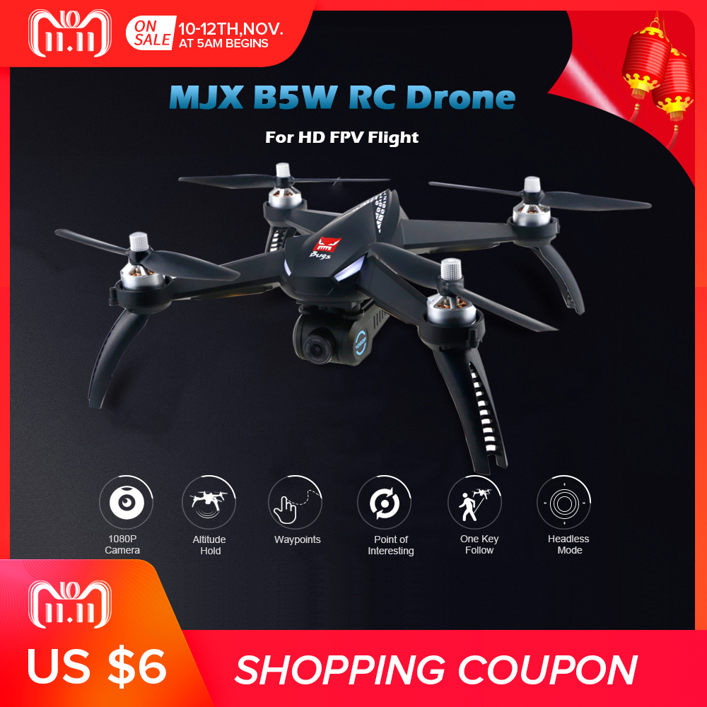 MJX Bugs 5W Brushless Motor RC Drone With 1080P Adjustment HD Camera WIFI 5G FPV GPS Auto Return RC Quadcopter