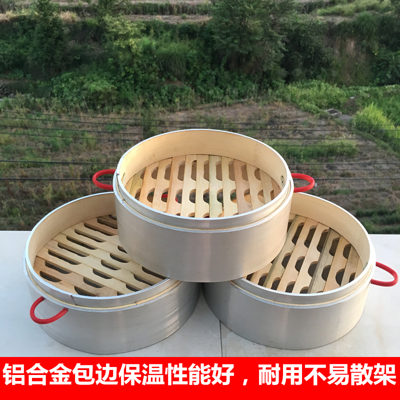 Household Bamboo Steamer Deepening Chinese Dessert Aluminium Alloy Steamed Buns Dumpling Bamboo Cage Drawer Canton Morning Tea