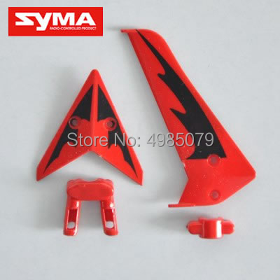 4PCS/Set SYMA S107G 03 Tail decoration Red Color Tail Decoration R/C Helicopter Spare Parts Accessories