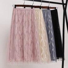 Женские тюлевые юбки размера плюс, кружевные юбки с бусинами и сеткой, плиссированная юбка-пачка с высокой талией, Женская юбка Jupe Longue, весна-лето