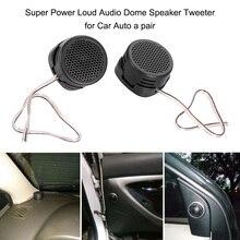 2x500 Вт 96 дБ Автомобильный Универсальный высокоэффективный мини громкий Авто супер мощность громкий аудио купольный динамик звук автомобильные твитеры
