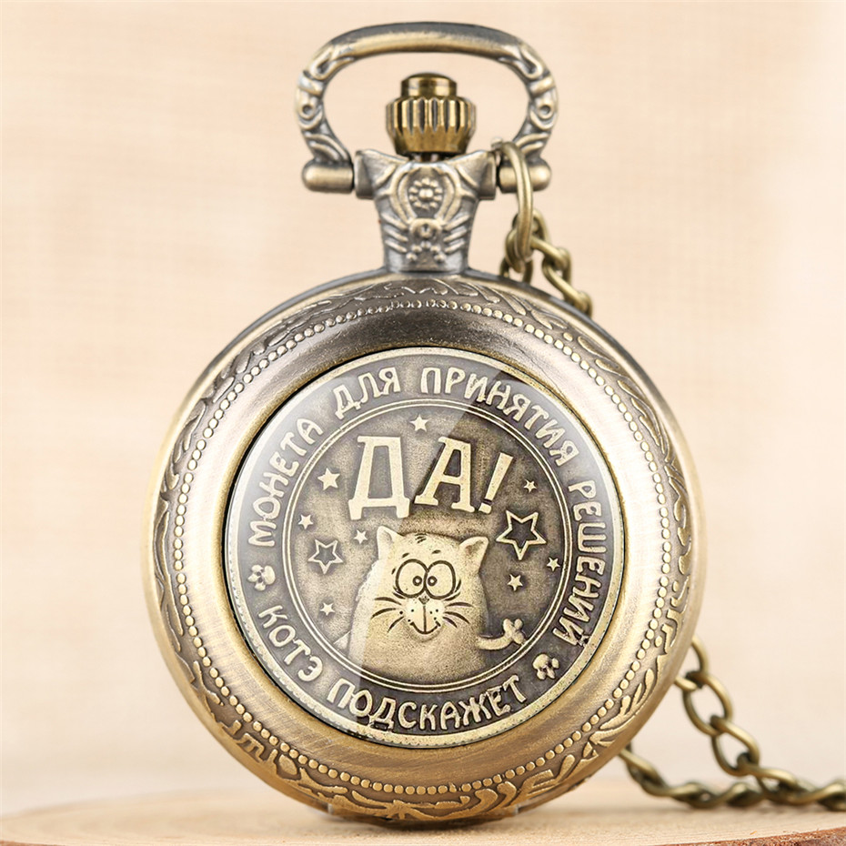 Exquisite Russian Souvenir Coins Quartz Pocket Watch With Pendant Necklace Chain Best Gifts Item For Men Women Dropshipping